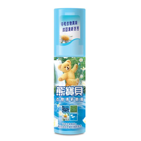 【熊寶貝】森林瀑布衣物清新噴霧-100ml (4710094026751)