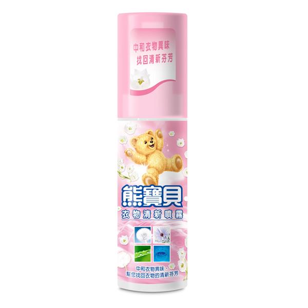 【熊寶貝】怡人芬芳衣物清新噴霧-100ml (4710094066078)