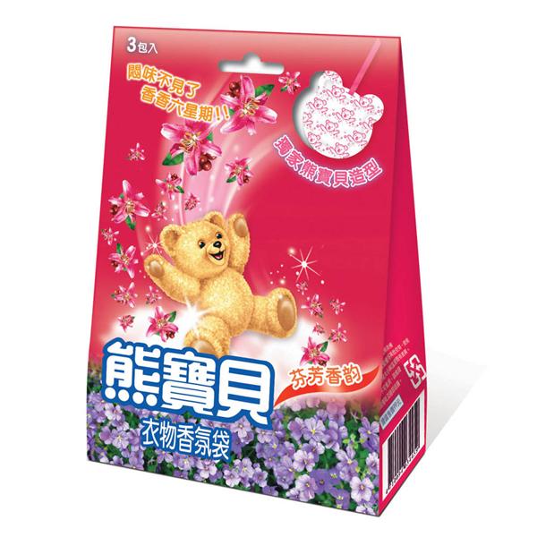【熊寶貝】衣物香氛袋芬芳香韵-21g (4710094102820)