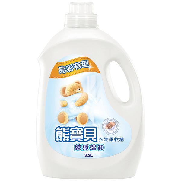 【熊寶貝】衣物柔軟精-純淨溫和-3.2L (4710094102936)