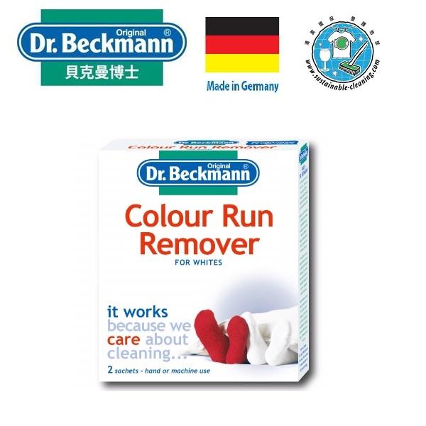 【德國貝克曼博士】染色還原劑-針對白衣有效(2包/盒) (5010287472198)