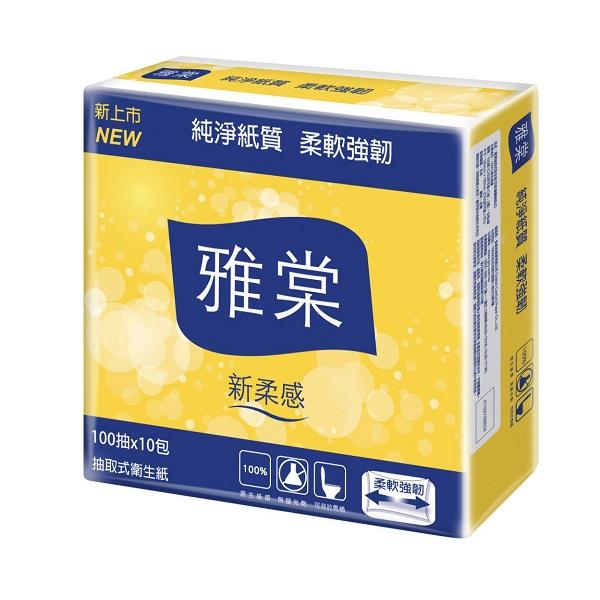 開學季4折起【雅棠】抽取式衛生紙100抽x10包x10串/箱 (54874705-105)