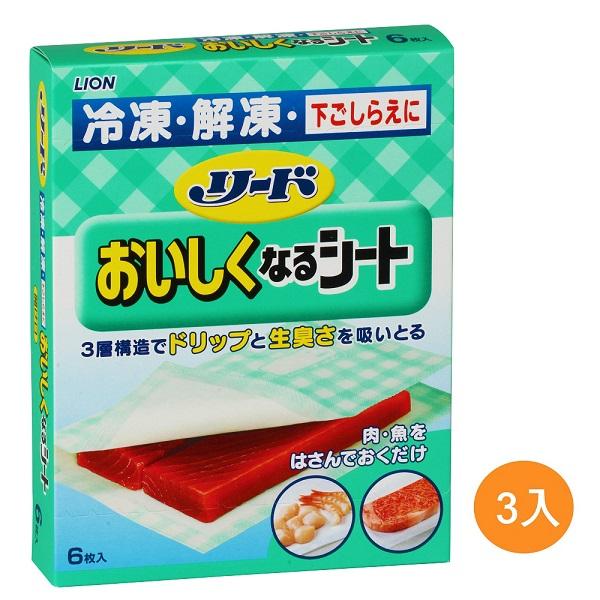 開學季4折起【LION日本獅王】冷凍解凍吸水紙-3入 (54874705-120)