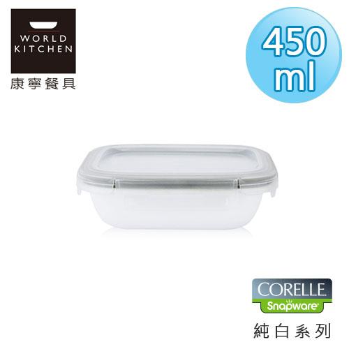 【美國康寧CORELLE】純白輕采玻璃保鮮盒-長方形450ml (616NLP)