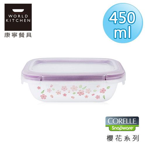 【美國康寧CORELLE】櫻花輕采玻璃保鮮盒-長方形450ml (616SRLP)