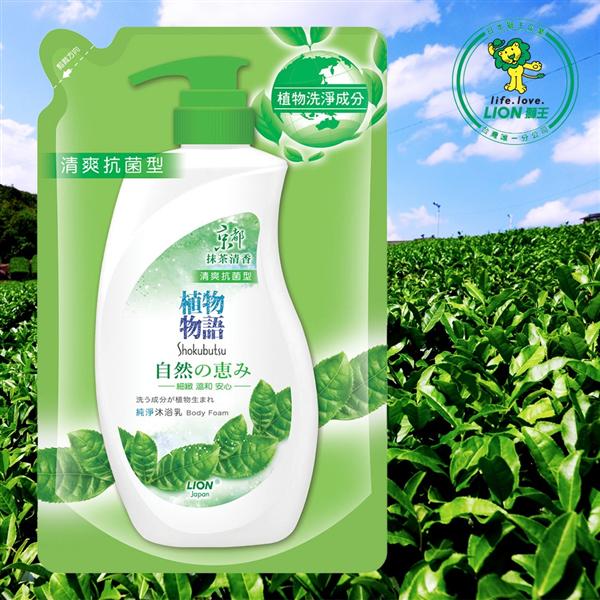 【LION獅王】植物物語沐浴乳補充包(清爽抗菌型)-700ml (ECC000044)