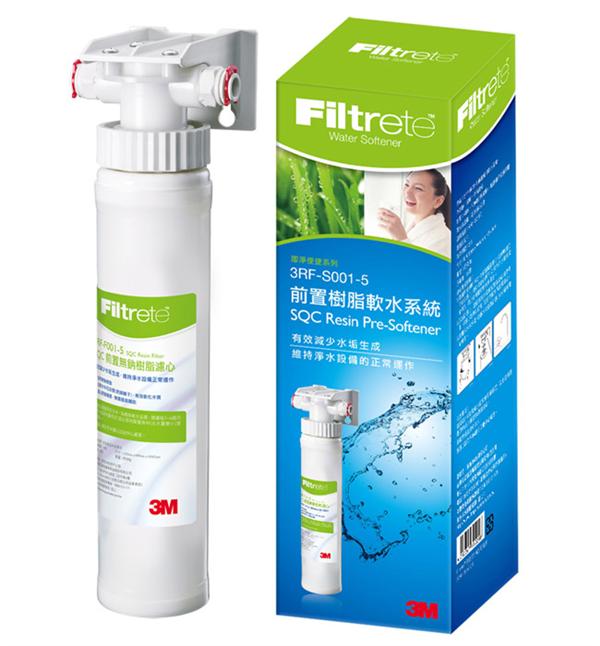 【3M】前置樹脂軟水系統 (7100000967)