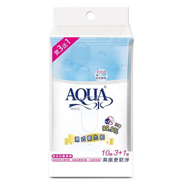AQUA水 可沖式濕式衛生紙(10抽*3+1包*18串/箱) (8106-2)