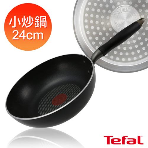 【法國特福Tefal】雅緻系列24CM不沾小炒鍋 (A7098524)