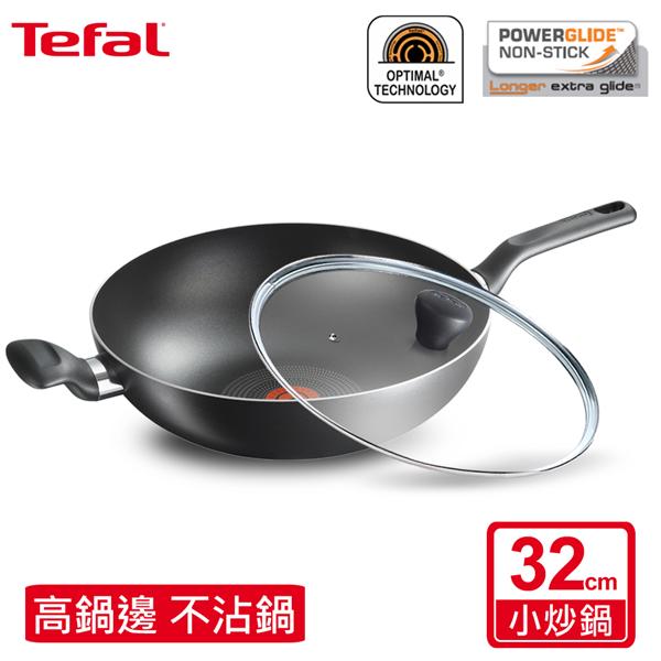 【法國特福Tefal】饗食系列32CM不沾小炒鍋(加蓋) (B1439614)