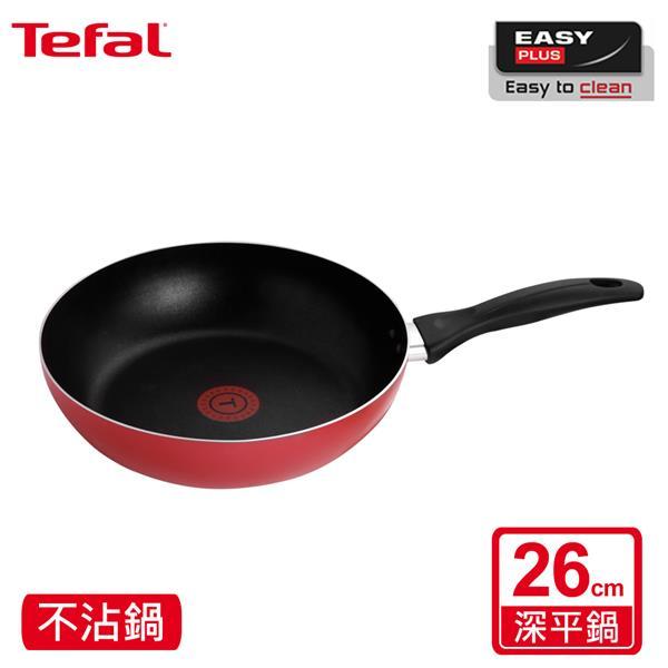 特惠↘法國特福Tefal 新手紅系列26CM不沾深平底鍋 (B1720514)
