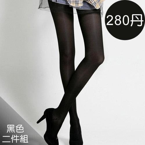 【足下物語】280丹輕盈美腿襪2件組XL(黑) (BALBAC0840111)