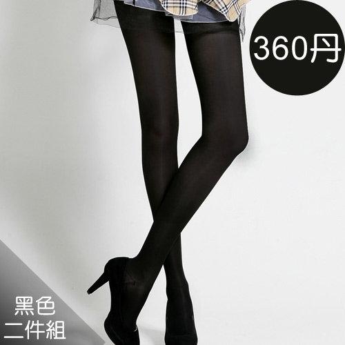 【足下物語】360丹輕盈美腿襪2件組-黑(S-XL)