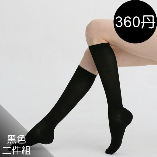 【足下物語】360丹美化曲線小腿襪2入組-黑 (BALDAC0150107)