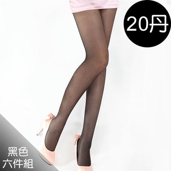 【足下物語】20D透膚彈性美腿襪6雙組-黑色 (BALT9466N)