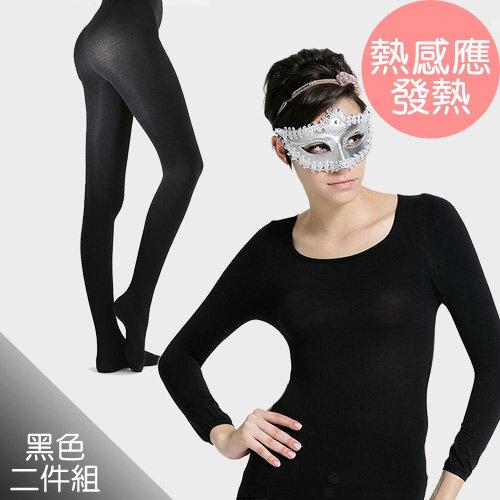 【足下物語】台灣製140丹熱感應發熱U領長T恤+美腿襪二件組(黑) (BALZAC0850301)