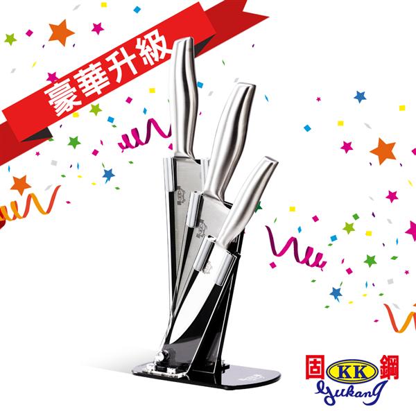 【固鋼】豪華時尚一體成型不鏽鋼刀具組(3刀1座4件組) (BBA-SS-002)