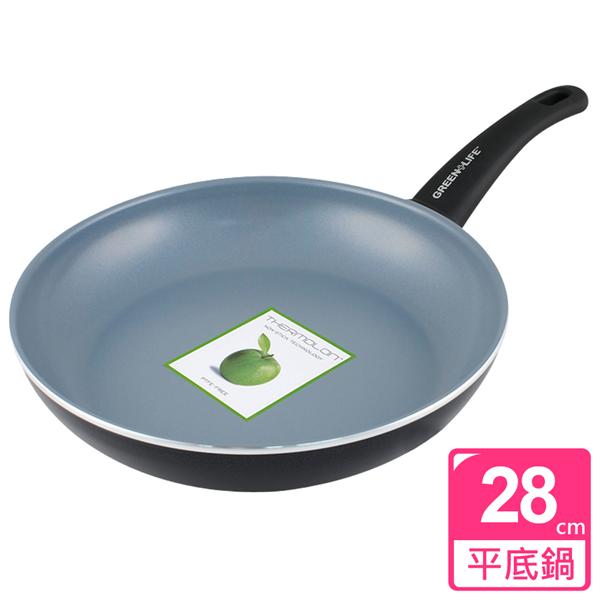 ★本月優惠★【GREEN+LIFE】28cm平煎鍋(無蓋) (BFCW000143002)