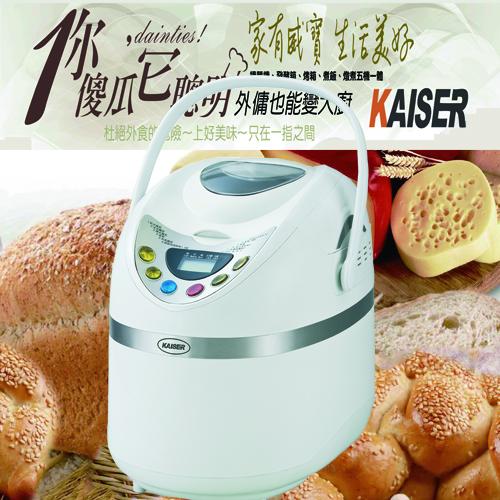 【KAISER威寶】多功能麵包製造機 (BM1129)