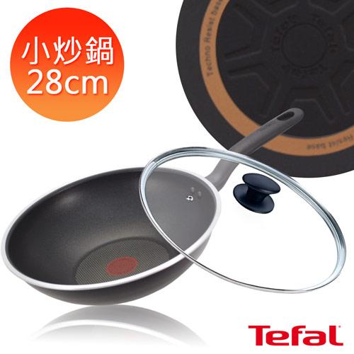 【法國特福Tefal】精廚系列28cm不沾小炒鍋(加蓋) (C1859214)