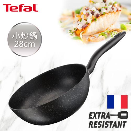 【法國特福Tefal】大理石系列28CM不沾平底鍋 (C6830622)