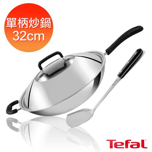 【法國特福Tefal】多層鋼32CM單柄炒鍋(附鍋蓋+鍋鏟) (C7809044)