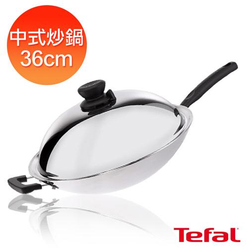 【法國特福Tefal】超導不鏽鋼系列36CM中式炒鍋 (C8469412)