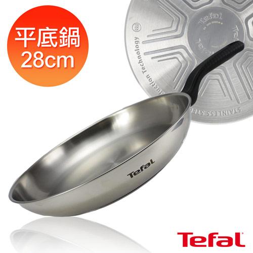 【法國特福Tefal】晶彩不鏽鋼系列28cm平底鍋 (C9740624)