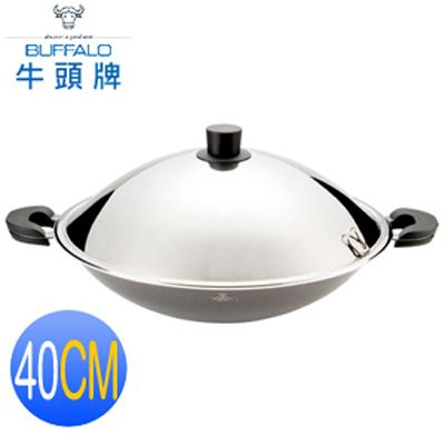 【牛頭牌】BUFFALO百福樂雙耳炒鍋-40cm (CAIZ009)