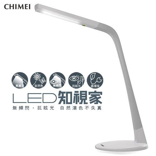 【CHIMEI奇美】第三代LED知視家護眼檯燈-白色 (CE6-10C1-56T-T0)
