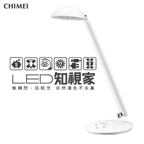 【CHIMEI奇美】知視家LED護眼檯燈-白色 (CH-QLT-KG38-0D2)