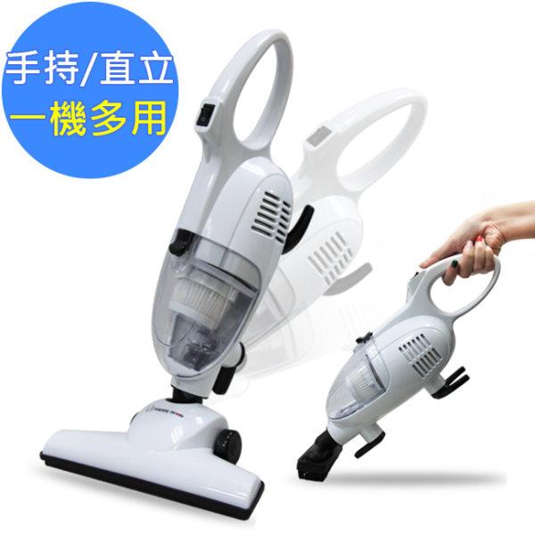 【幸福媽咪】多功能(HEPA/手持/直立)旋風強力吸塵器 (CJ-688)