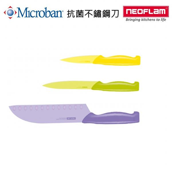 【韓國Neoflam】Microban系列抗菌不鏽鋼刀3件組 (CKPTP09-YT18-LU13)