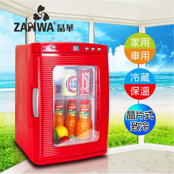 【ZANWA晶華】冷熱兩用電子行動冰箱/冷藏箱/保溫箱/孵蛋機-紅色 (CLT-25L)