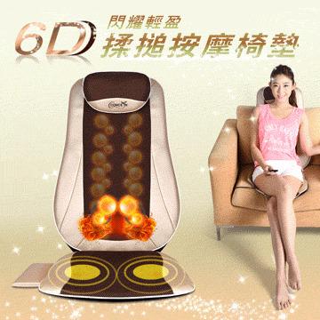 康生Concern 6D閃耀金輕盈溫熱揉槌按摩椅墊 (CON-2828)