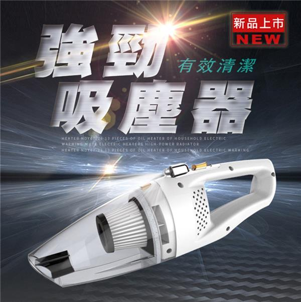 CORAL VC1吸塵器 (CORAL-VC1)