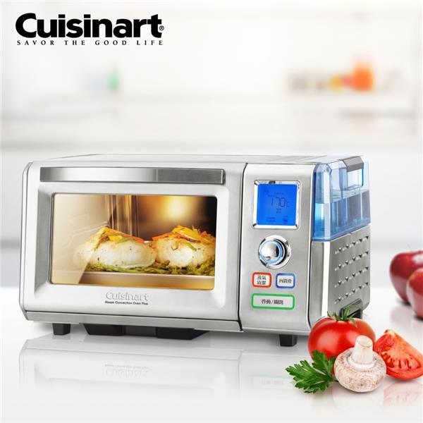 美國Cuisinart美膳雅 17L專業不鏽鋼蒸氣式烤箱 (CSO-300NTW)8/1-8/31 贈MasterSeal BRUNCH早午餐組合 (德國EMSA原裝) 市價958