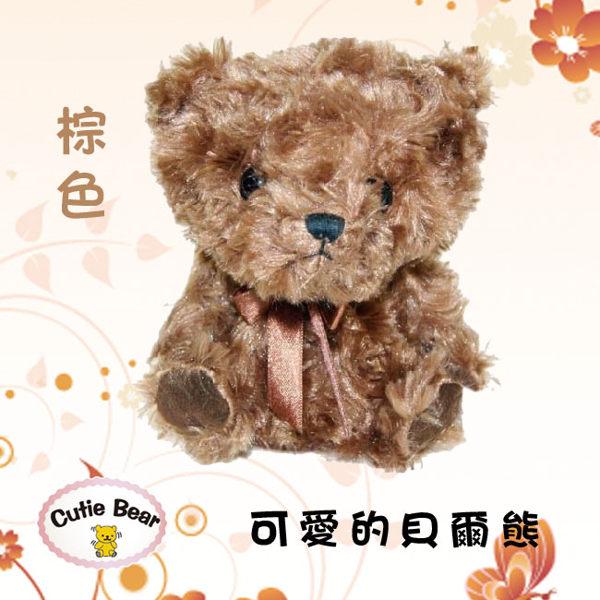 可愛回聲貝爾熊(棕色)任何語言都會說的玩具熊 (CUTEBEAR)