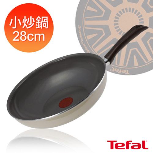 【法國特福Tefal】陶瓷系列28cm小炒鍋 (D4211982)