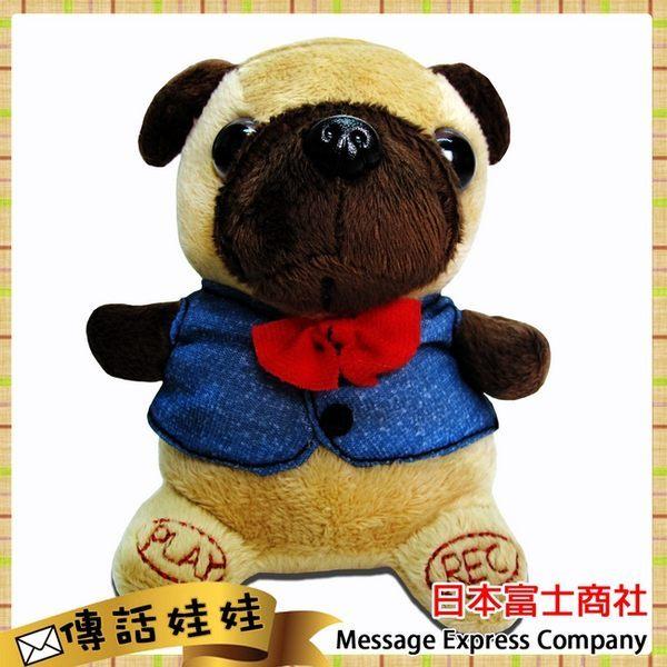 【日本富士商社】日本錄音娃娃 傳達心中的話( 傳話娃娃-社長) (DOG)