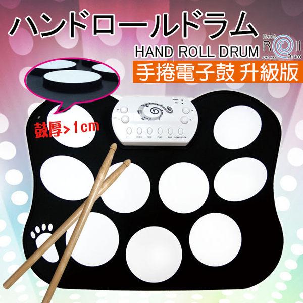 【Yamano】手捲電子鼓升級版-鼓墊加厚更真實的打擊感 (DRUM)開學音樂季特惠