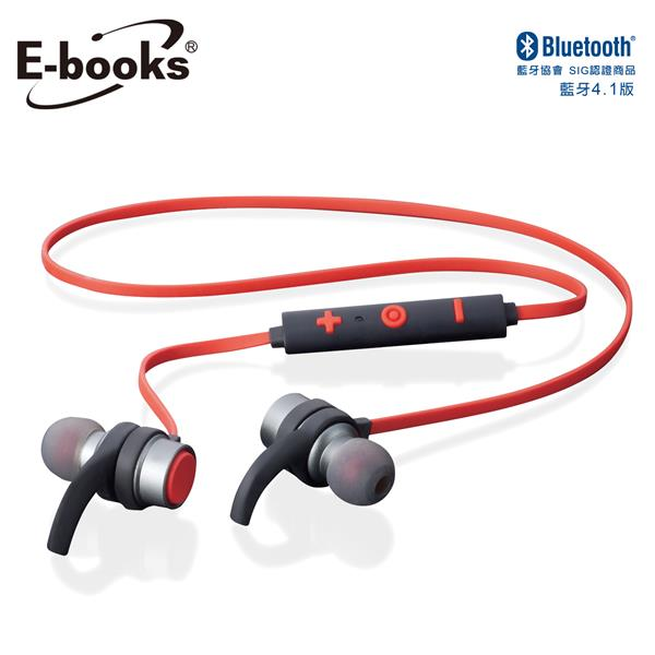 E-books S55 藍牙4.1耳溝設計運動入耳式耳機 (E-EPA125-E)