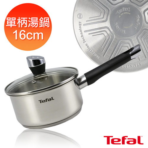 【法國特福Tefal】藍帶不鏽鋼系列16cm單柄湯鍋(加蓋) (E8232224)