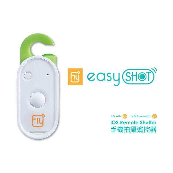 【FLY】Easy Shot 自拍神器 (EASYSHOT)