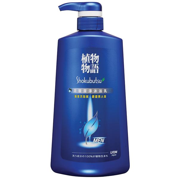 【LION獅王】植物物語男性沐浴乳(深層潔淨)-850ml (ECC000051)