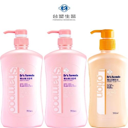【台塑生醫】嬰兒洗髮潤膚超值3件組(嬰幼童洗髮精*2+嬰兒潤膚乳液*1) (ECC000177)