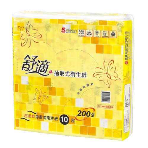 【舒適】抽取式衛生紙100抽*40包/箱 (ECC000270)