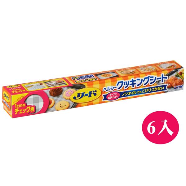 【LION獅王】烘培烹飪紙(大)-6入 (ECC000310)