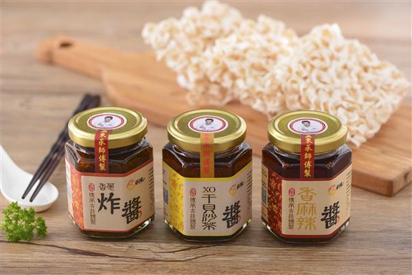 【承味】美味三寶禮盒(香麻辣醬*1罐+香蔥炸醬*1罐+XO干貝沙茶醬*1罐) (ECN0000044)
