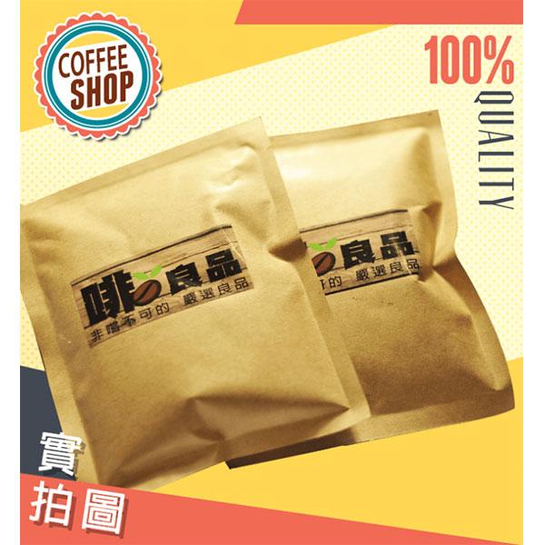 【啡良品】氮氣保鮮-曼巴掛耳式咖啡(50入) (EF002050)